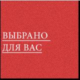 scelto-per-voi-russo