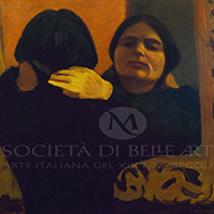 Oscar Ghiglia quadro in vendita