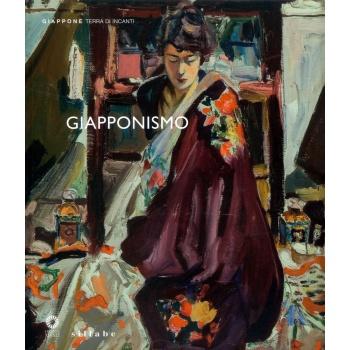 Macchiaioli bookshop online